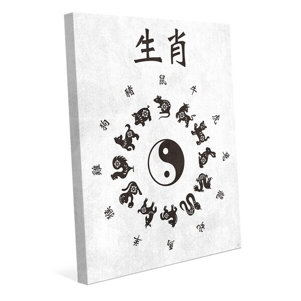 Chinese Zodiac Paper Graphic Art on Wrapped Canvas in Black and White by Click Wall Art