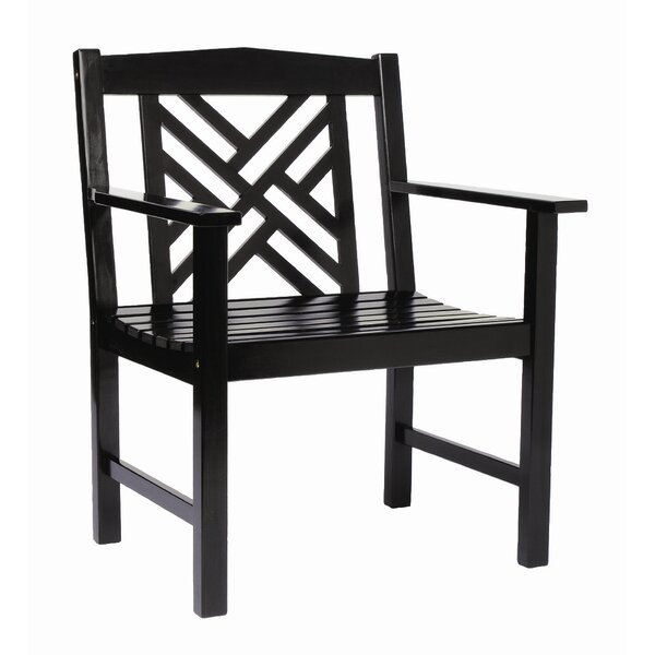 Katia Patio Dining Chair by Beachcrest Home