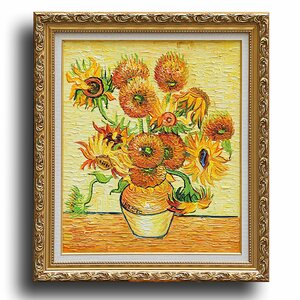 Fourteen Sunflowers in a Vase' by Vincent Van Gogh Framed Painting by Greenville Signature