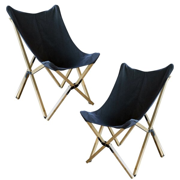 Preece Canvas and Bamboo Butterfly Chair (Set of 2) by Ebern Designs