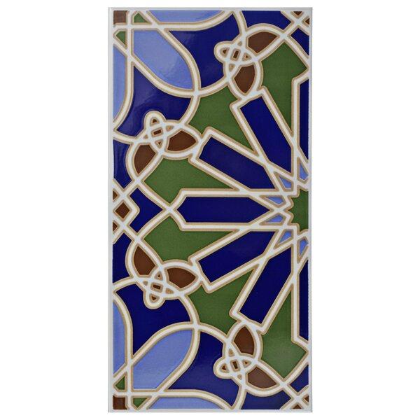 Esna 5.5 x 11 Ceramic Field Tile in Blue/Green by EliteTile