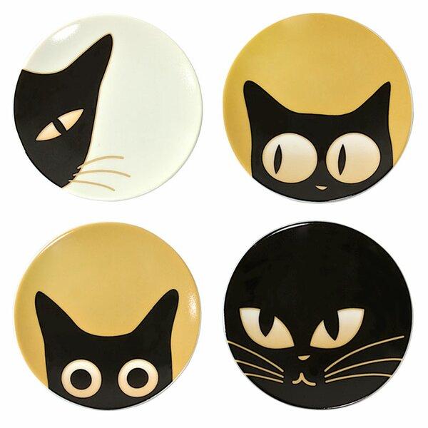 4-Piece Jewel Japan Cat Eyes Mini Platter by Miya Company