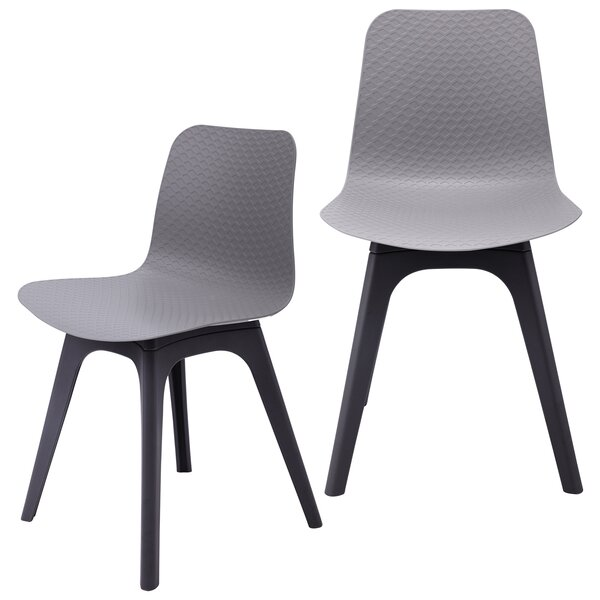Hebe Series Dining Shell Side Chair (Set of 2) by eModern Decor