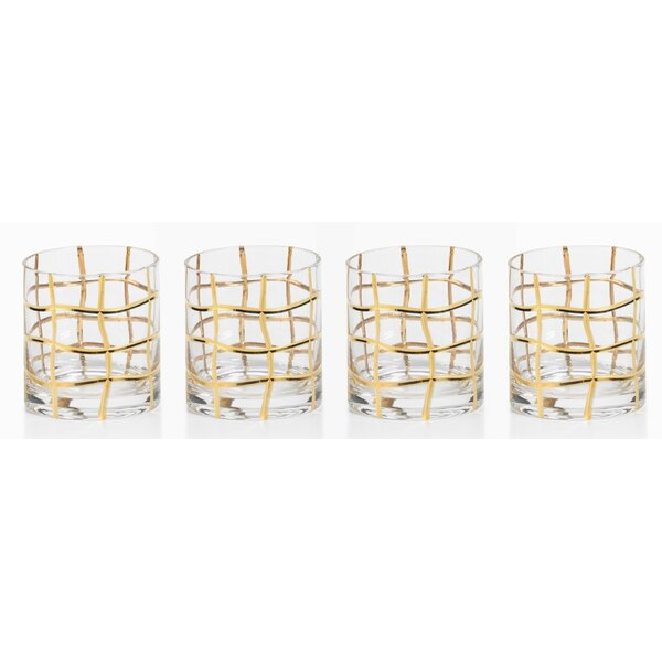 Benoit Groove Cocktail Glass (Set of 4) by Everly Quinn