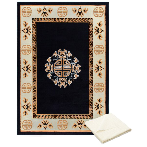 Ingham Tribal Medallion Brown/Ivory Area Rug with Rug Pad by Charlton Home