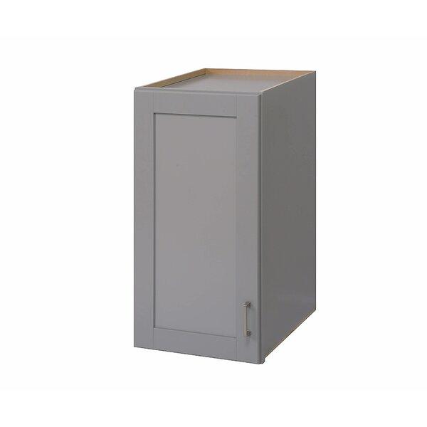 Altab 18'' W x 36'' H x 21'' D Linen Cabinet