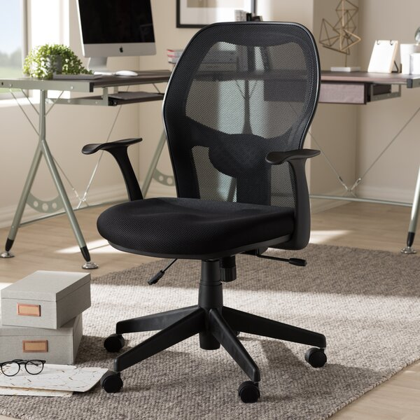 Krogman Ergonomic Mesh Office Chair by Symple Stuff