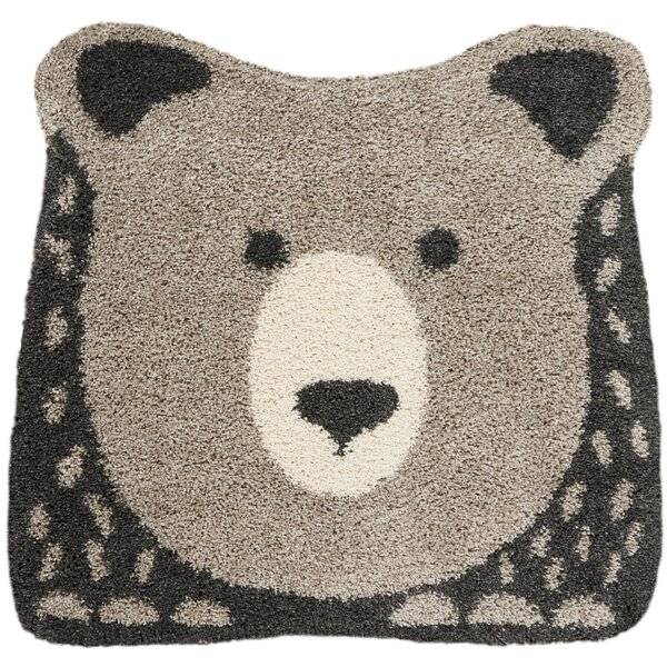 Holton Gray Area Rug by Zoomie Kids