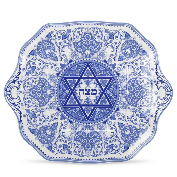 Judiaca 11.5 Matzoh / Passover Charger by Spode