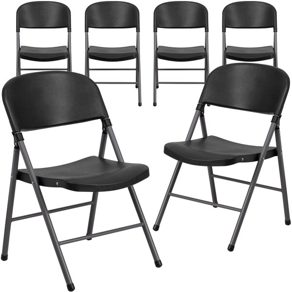 Laduke Plastic Folding Chair (Set of 6) by Symple Stuff