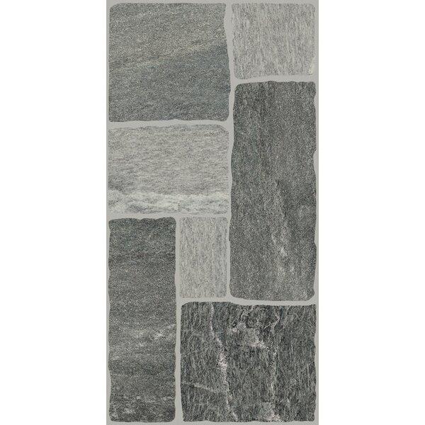 Muro Di Siena Vals 24 x 12 Porcelain Field Tile