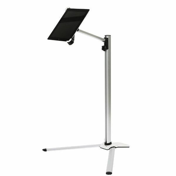 Universal Floor Stand iPad Holder Accessory by MT Displays