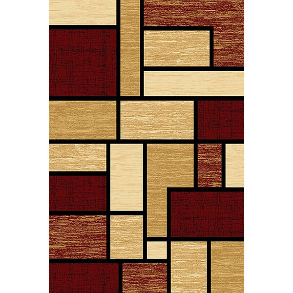 Mccampbell Brown/Beige Area Rug by Ivy Bronx