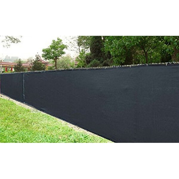 Privacy Screen by Orion