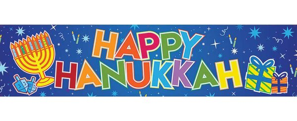 Happy Hanukkah Vinyl Sign by Zion Judaica