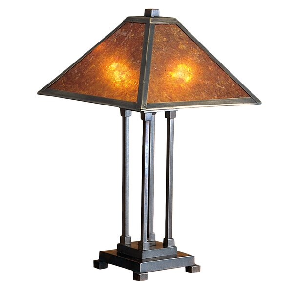Allia Mica 24 Table Lamp by Bloomsbury Market