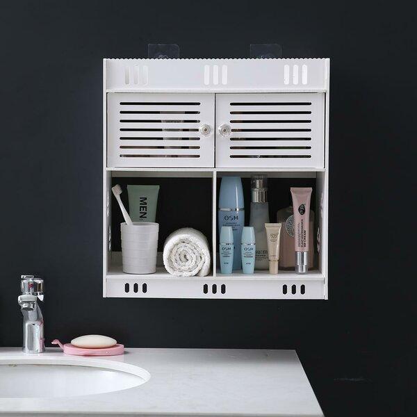 Swann 16 W x 17 H x 7 D Wall Mounted Bathroom Cabinet