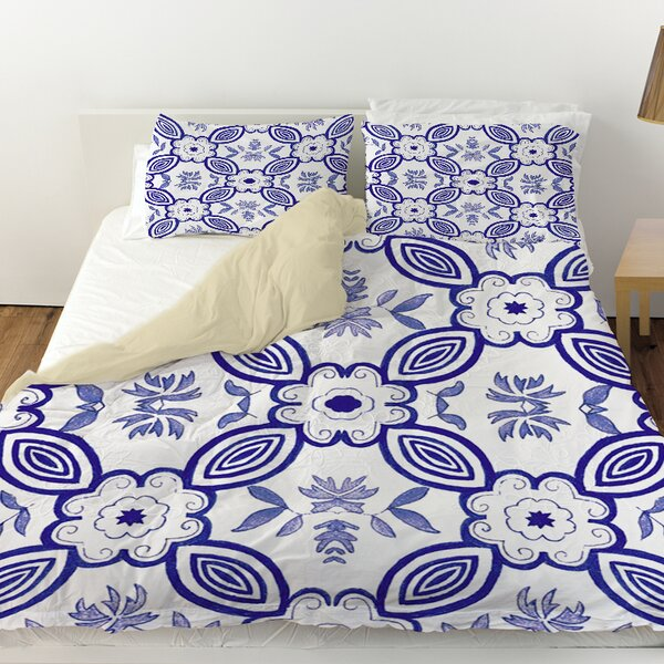 Atherstone 1 Duvet Cover by Red Barrel Studio