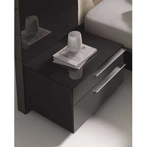 Callery 2 Drawer Nightstand by Wade Logan
