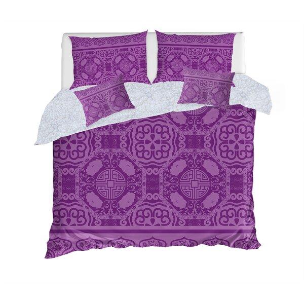 Aakif 5 Piece Sherpa Comforter Set
