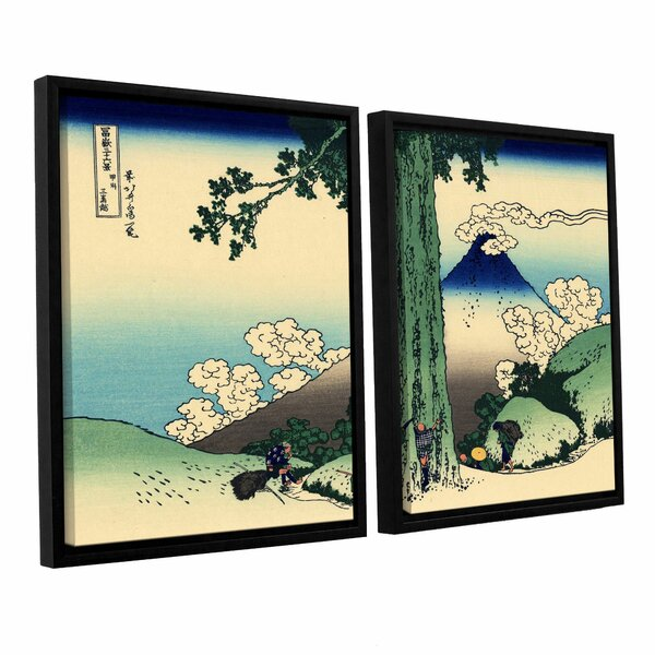 Mishima Pass in Kai Province by Katsushika Hokusai 2 Piece Framed Painting Print Set by ArtWall