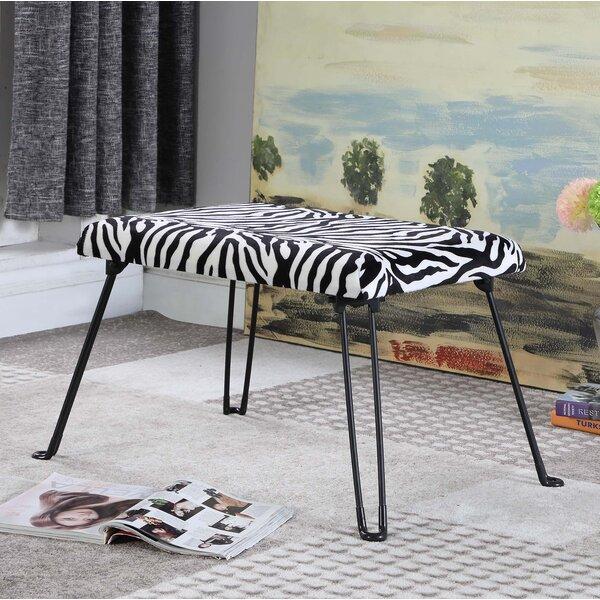 Dalvey Zebra Backless Vanity Stool by Bloomsbury Market