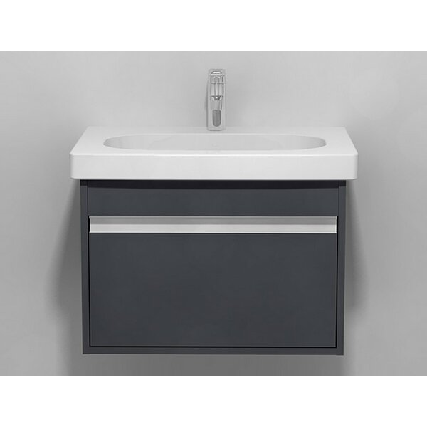 Ketho 24'' Single Vanity Set by Duravit