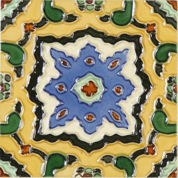 6 x 6 Ceramic Field Tile in Corrientes by Solistone