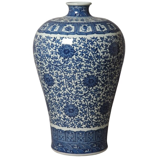 Axton Mei Large Floor Vase by Canora Grey
