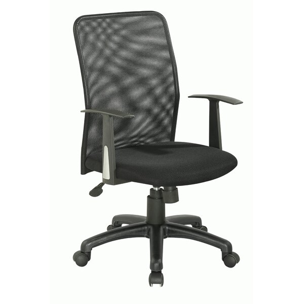 Mesh Desk Chair by Chintaly Imports