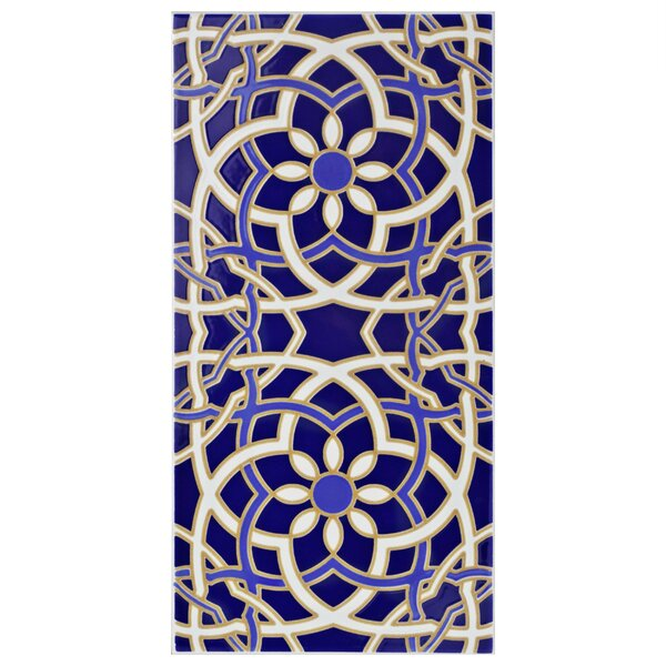 Esna 5.5 x 11 Ceramic Field Tile in Blue/White by EliteTile
