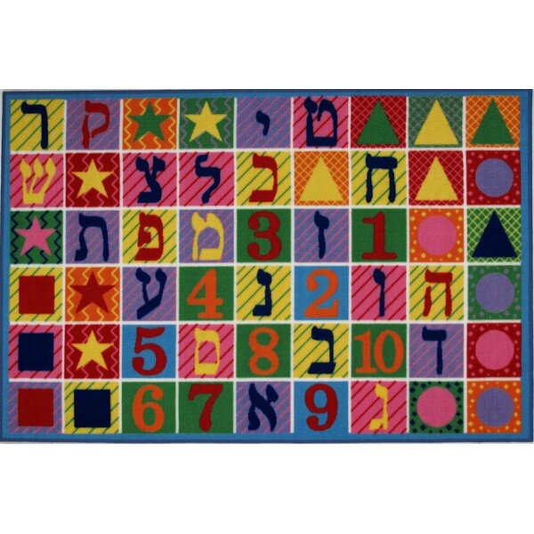 Fun Time Hebrew Numbers and Letters Kids Rug by Fun Rugs