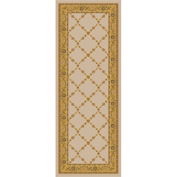 Premier Natural Beige Area Rug by Brumlow Mills