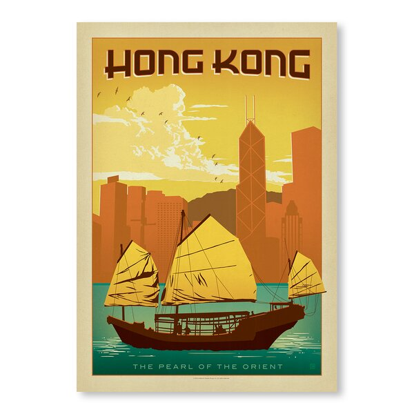 Hong Kong Vintage Advertisement by East Urban Home
