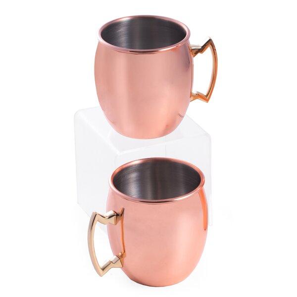 Tankard 20 oz. Stainless Steel Mug (Set of 2) by Bey-Berk