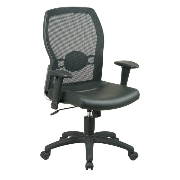 Hathcock Ergonomic Mesh Task Chair