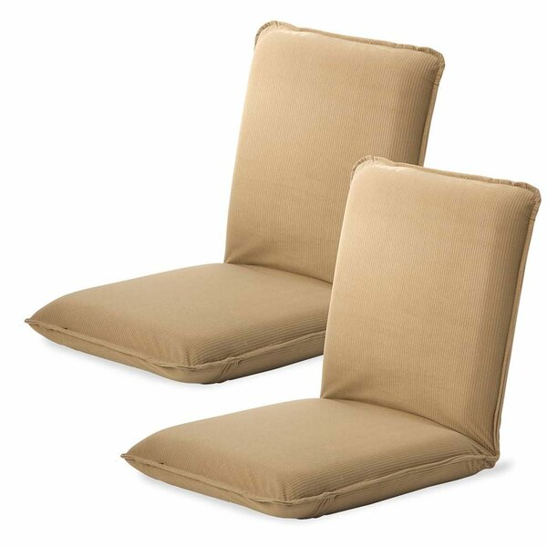 Multiangle Floor Chairs with Adjustable Back (Set of 2) by Plow & Hearth