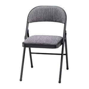 Folding Chairs Youll Love Wayfair - Collapsible chairs