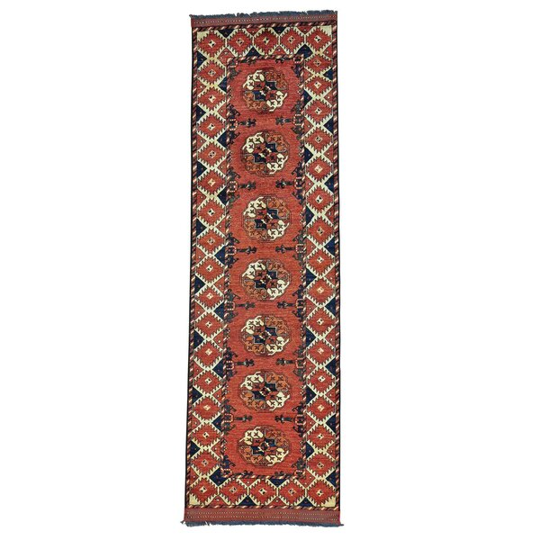 One-of-a-Kind Elephant Afghan Ersari Hand-Knotted Rust Red Area Rug by Bloomsbury Market