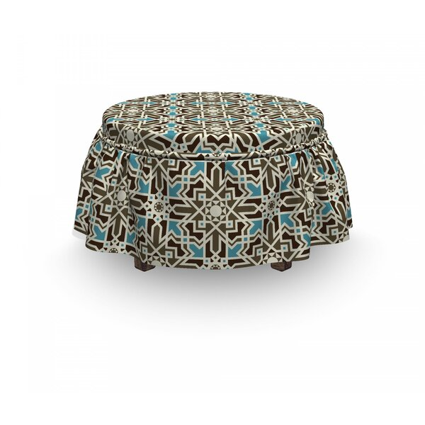 Patio Furniture Eastern Star 2 Piece Box Cushion Ottoman Slipcover Set