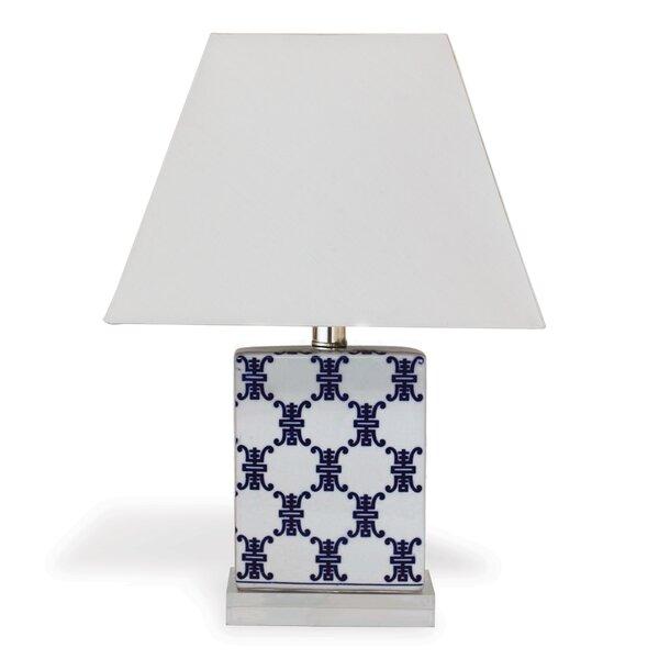 Longevity 18 Table Lamp (Set of 4) by Port 68
