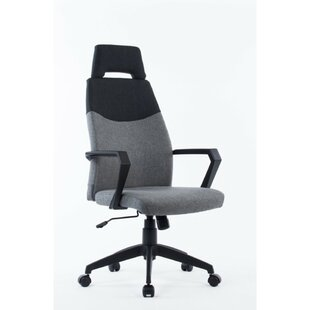 Shinault Office Chair