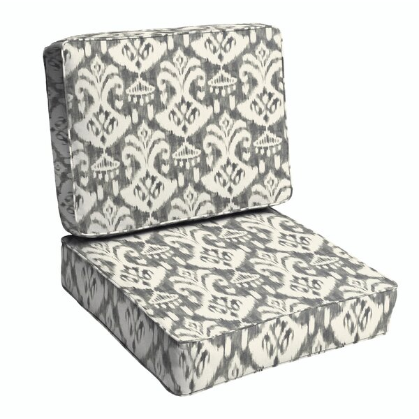 Ikat Indoor/Outdoor Lounge Chair Cushion By Winston Porter