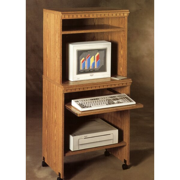 Americus Computer Trolley AV Cart by Rush Furniture