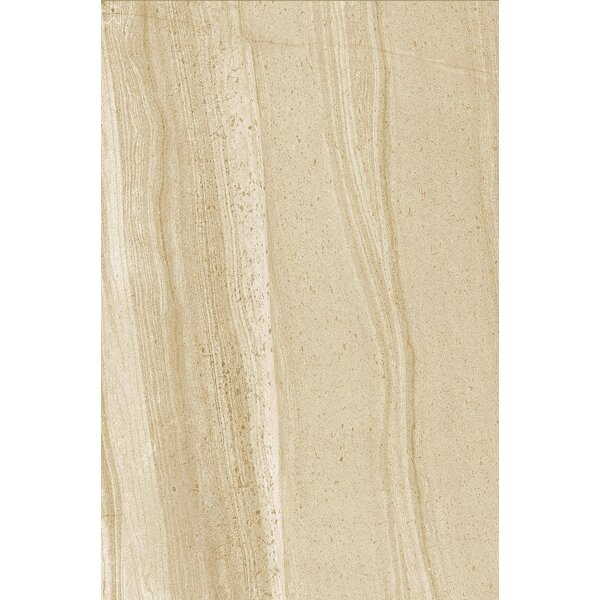 Montpellier 16 x 24 Ceramic Field Tile in Beige by Interceramic