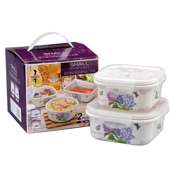 Hydrangea Melamine 2 Container Food Storage Set by Shall Housewares International
