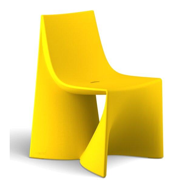Jux Patio Dining Chair by TONIK TONIK