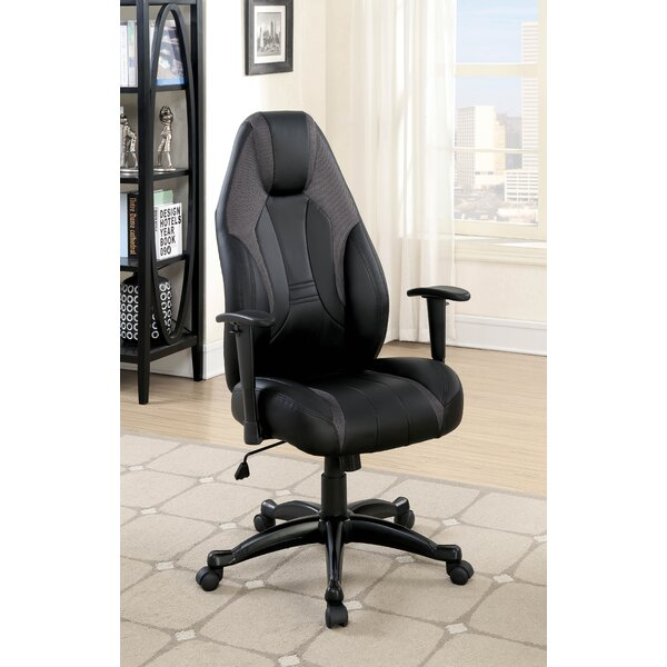 Mastropietro Office Chair by Latitude Run