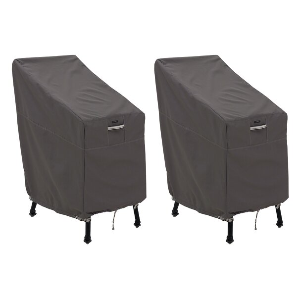 Kendala Patio Chair Cover (Set of 2) by Freeport Park
