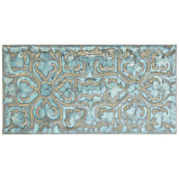 Merisi 4.38 x 8.75 Ceramic Field Tile in Esmeralda by EliteTile